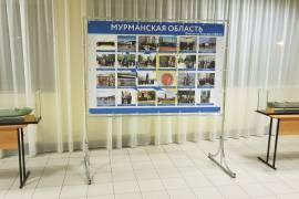 Информационный стенд на предприятии. Эффективность
