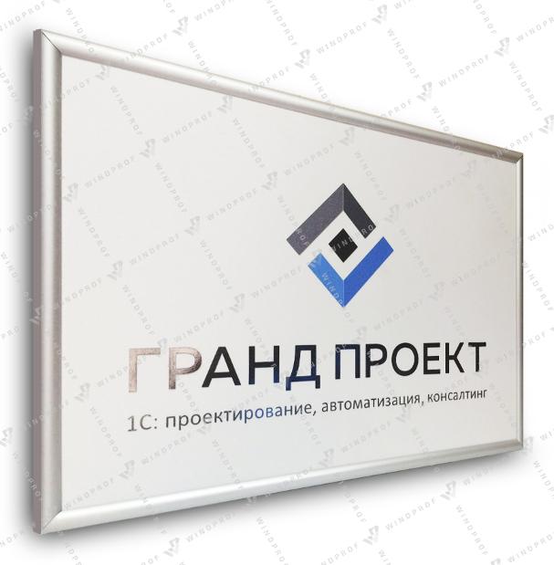 Фасадные таблички от 300 руб.