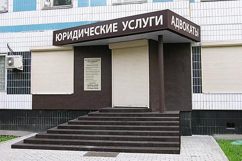 фасадная вывеска
