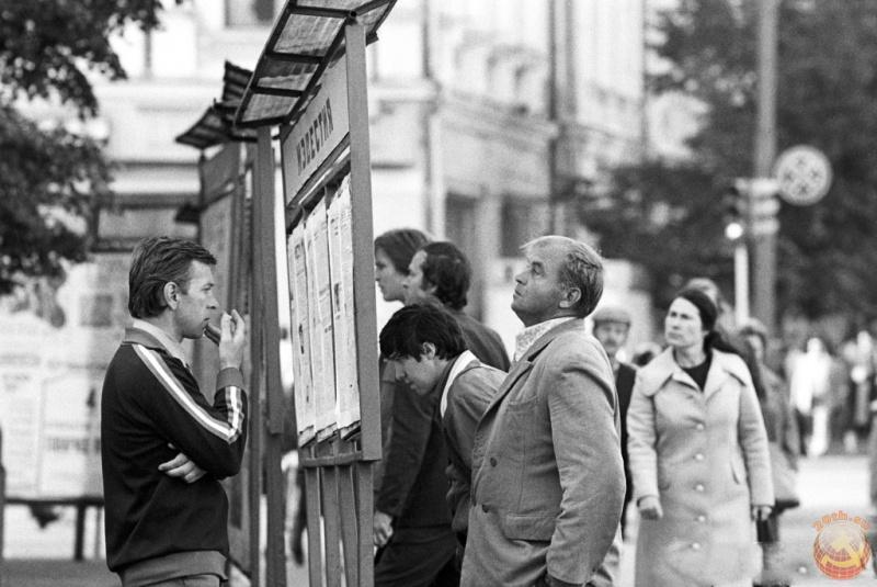 Уличный стенд в Советском союзе