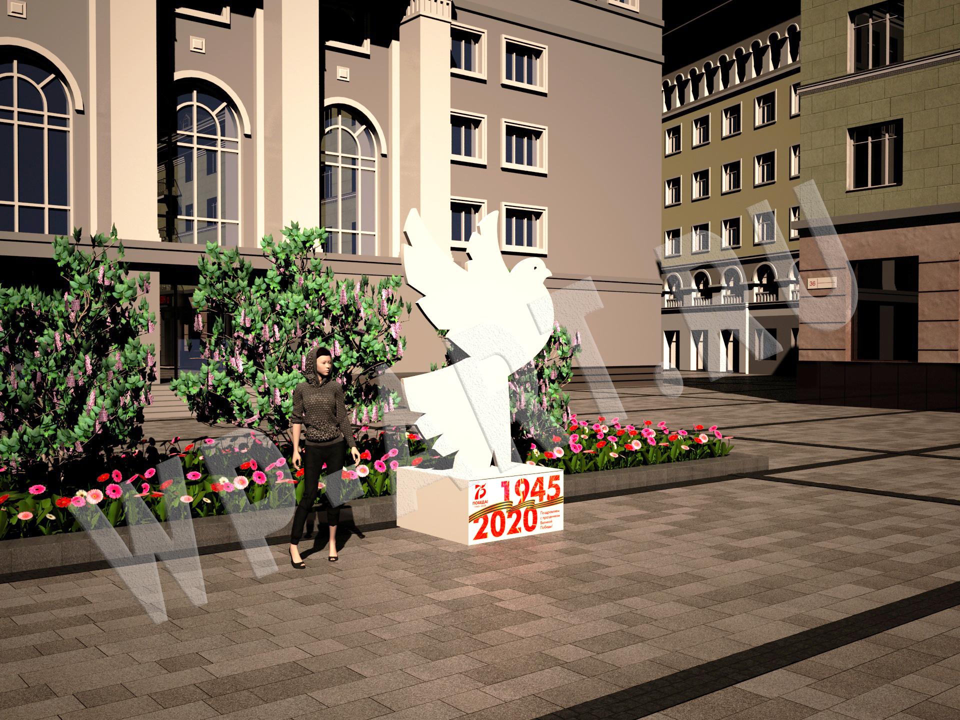 Арт-объект Голубь-символ мира на День Победы