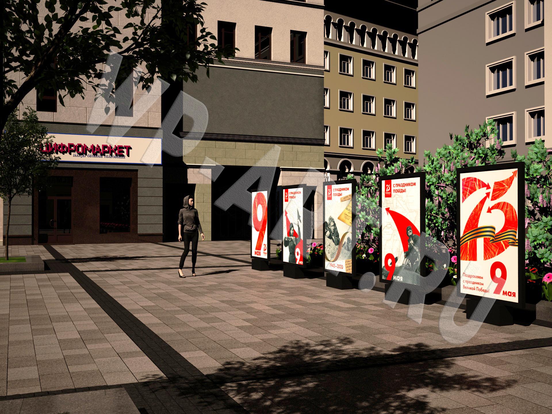 Уличные стенды с плакатами ко дню Победы