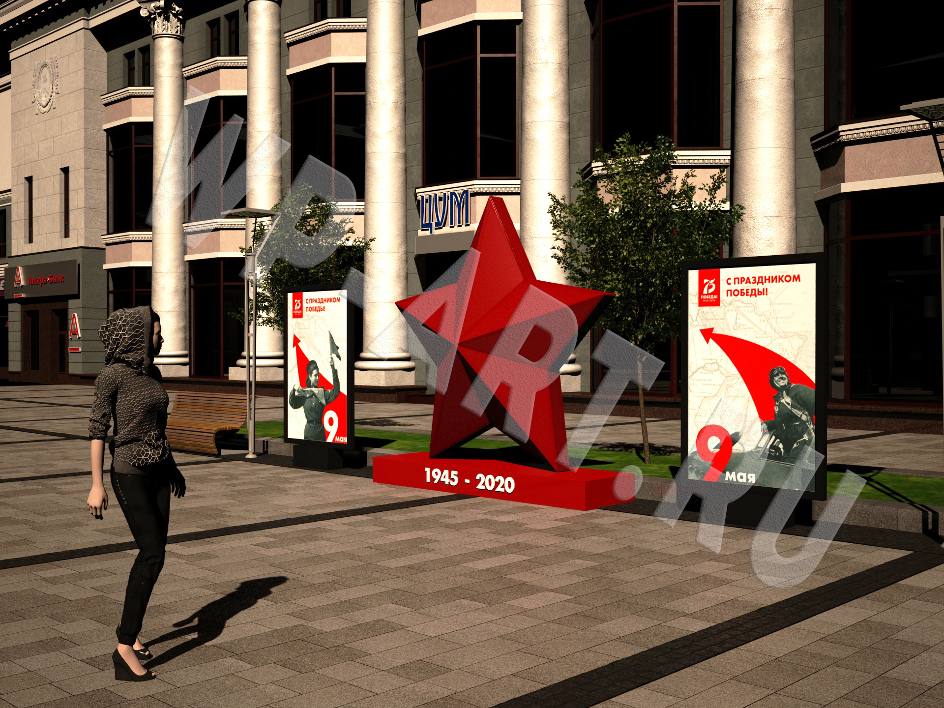 Проект уличной инсталляции в виде Красной Звезды на 9 мая