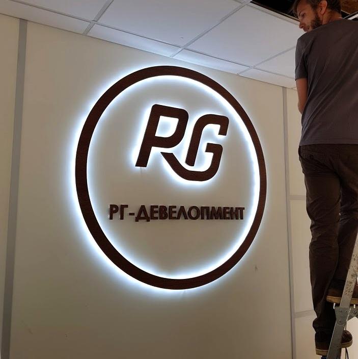 Логотип на стене с контражурной подсветкой