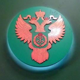 Объемный логотип с инкрустацией и контражурной подсветкой