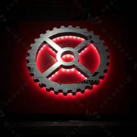 Логотип с контражурной подсветкой Консорциум тяжелого машиностроения