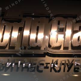 Объемный настенный логотип из композитного алюминия