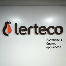 Объемный логотип организации