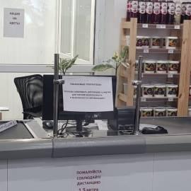 защитный экран для кассы