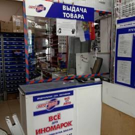 защитные барьерные дисплеи для магазина