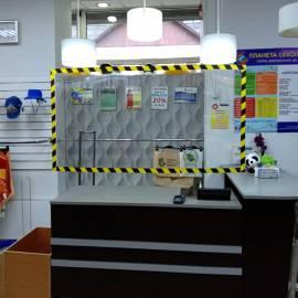 защитный подвесной экран для кассы