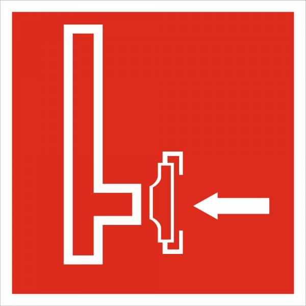 Знак 'Пожарный сухотрубный стояк' (ГОСТ Р 12.4.026-2001) 200х200 мм F08