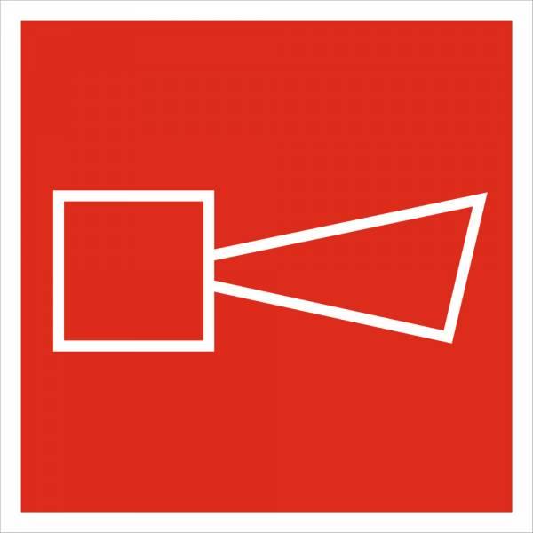 Знак 'Звуковой оповещатель пожарной тревоги' (ГОСТ Р 12.4.026-2001) 200х200 мм F11