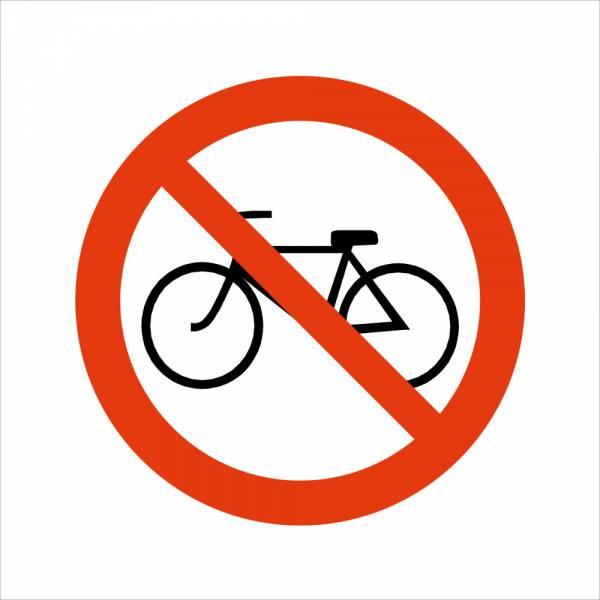 Знак 'Запрещается вход с велосипедом' 200х200 мм P22