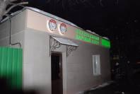 Производство и монтаж фасадной вывески «ФНЦ ВИМ» - объемные буквы с подсветкой