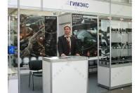 печать баннеров для выставки российского производителя оптических прицелов «ШТУРМАН»