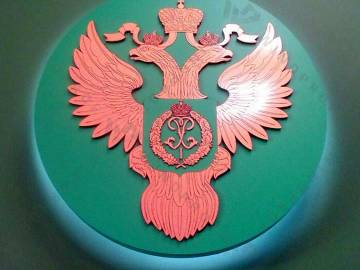 логотип с подсветкой «АВИАЛЕСОХРАНА»