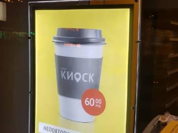 Оформление магазинов «КИОСК»