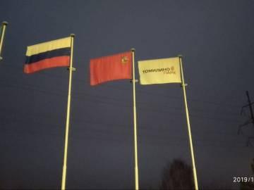 """Изготовление и монтаж флагов на флагштоках для строительного объекта """"Самолет-Томилино"""""""