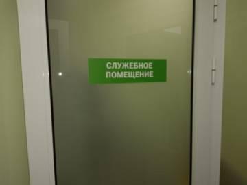 Изготовление и монтаж рекламной продукции и элементов внутреннего оформления для офиса компании Хеликс в Москве