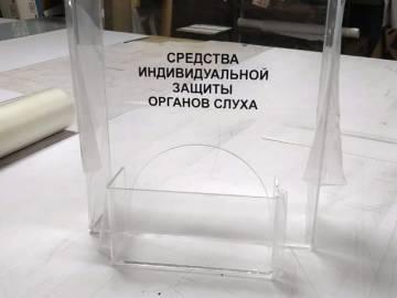 Короб из прозрачного акрила с карманом