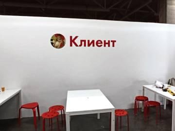 Оформление стен офиса элементами из ПВХ