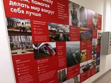 Настенный информационный стенд из ПВХ с демонстрацией миссии компании