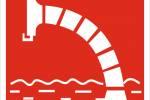 Знак 'Пожарный водоисточник' (ГОСТ Р 12.4.026-2001) 200х200 мм F07
