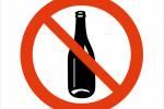 Знак 'Запрещается вход с напитками '  200х200 мм P20