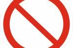 Знак 'Запрещение (прочие опасности)' (ГОСТ Р 12.4.026-2001) 200х200 мм P21