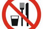 Знак 'Запрещается принимать пищу' (ГОСТ Р 12.4.026-2001) 200х200 мм P30