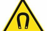 Знак 'Осторожно. магнитное поле'  200х200х200 мм W11